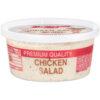 Ballard Chicken Salad 12/12 oz.