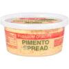 Ballard Pimento Cheese